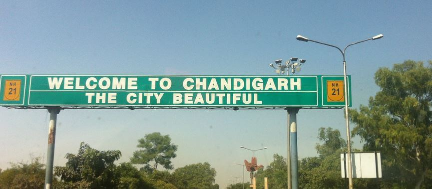 Chandigarh 2016 Highlights: Here's the yearly flashback, a must read for all Chandigarhians