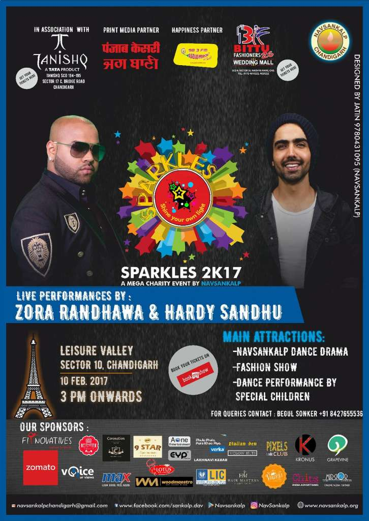 Sparkles 2017