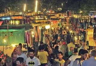 La Feria 2017