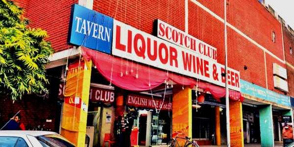 Liquor prices down
