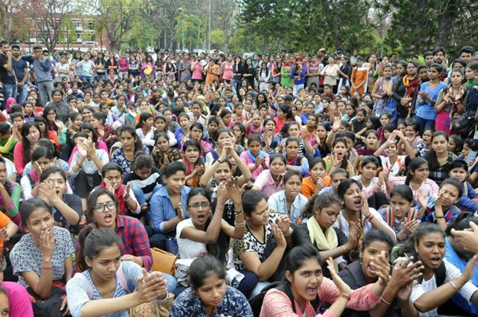 Protest In Panjab University: V-C said Create Part Time Jobs For Students