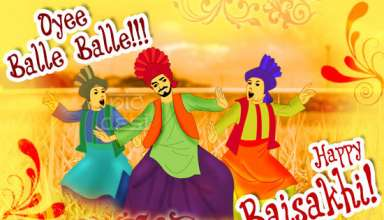 celebrate Baisakhi to harvest love, joy weallth and prosperity