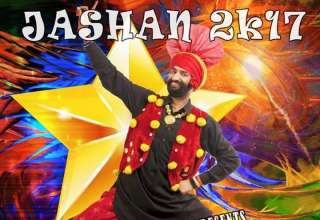 jashan 2017 - bhangra workshop by micky singh & rotract club