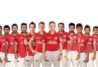 Tickets Of IPL Season 10 In Mohali PCA Stadium Are Available Now