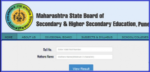 Maharashtra Board 10th SSC Result 2017 Will Be Out Today At 1 Pm