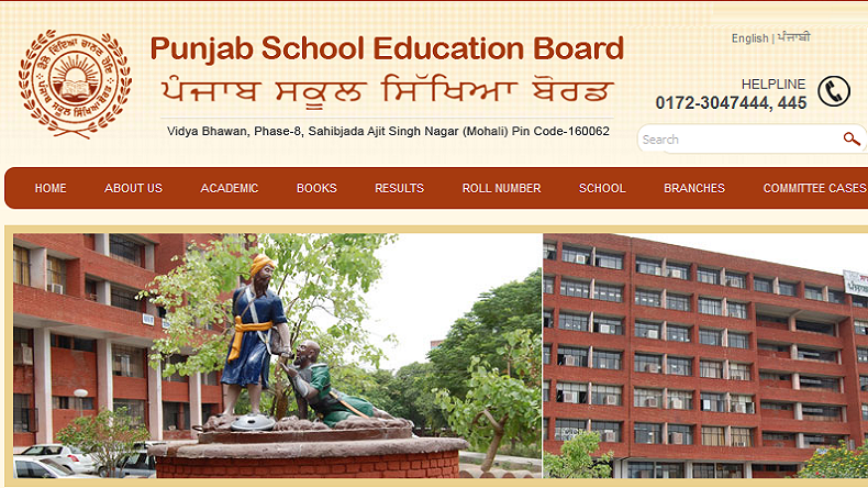 Punjab Board 12th Compartment Results 2017 Out