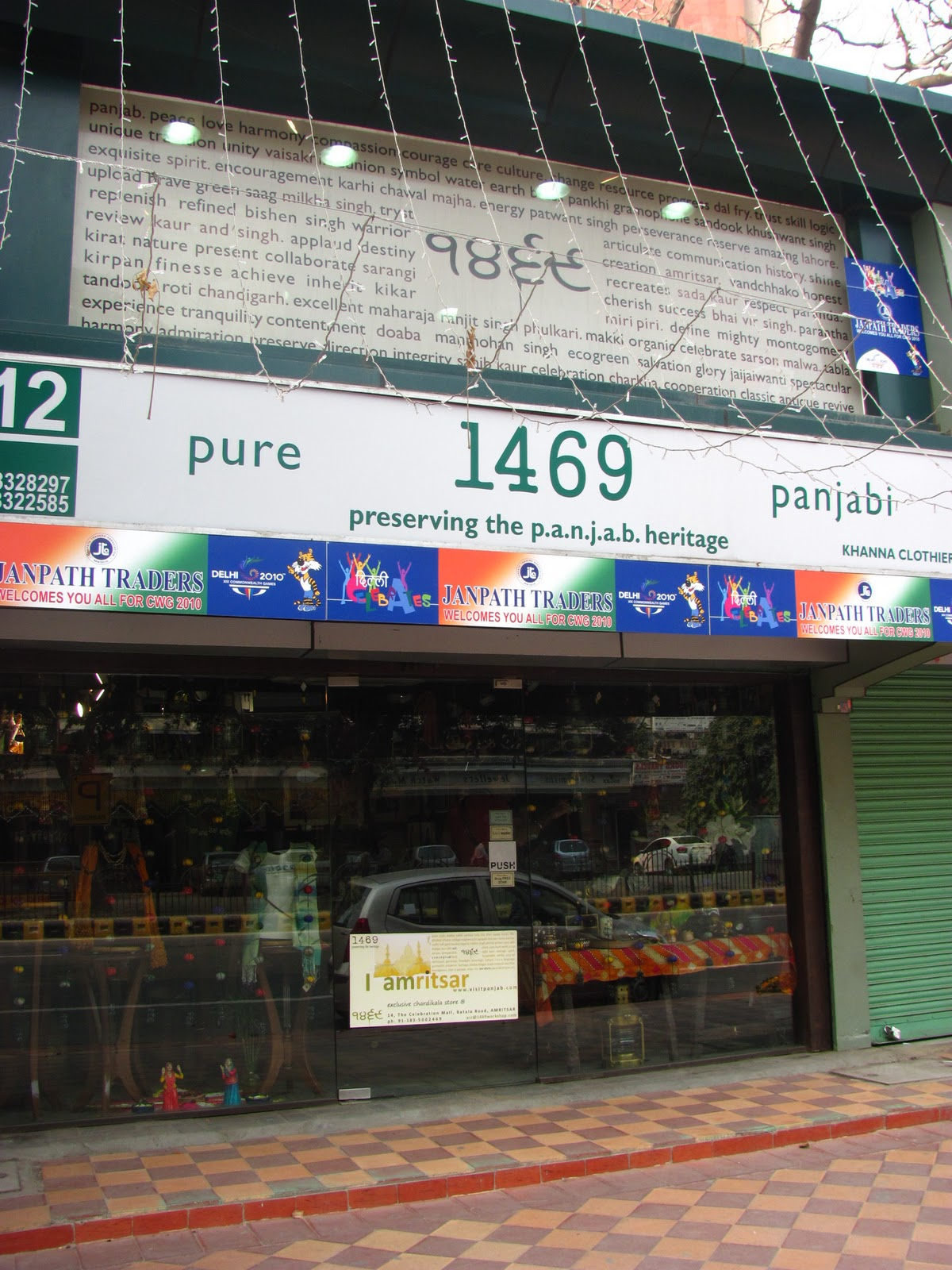Best Places to Buy Punjabi Jutti in Chandigarh